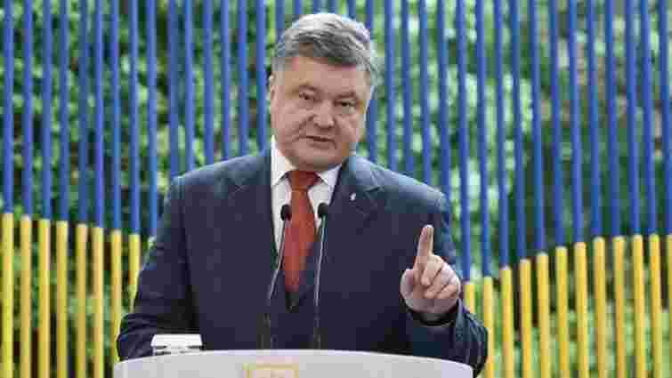 Петро Порошенко розповів, чому його банк збільшив прибуток майже втричі