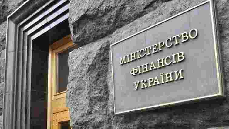 Міністерство фінансів заявило про стеження за його офісом з підозрілого фургона