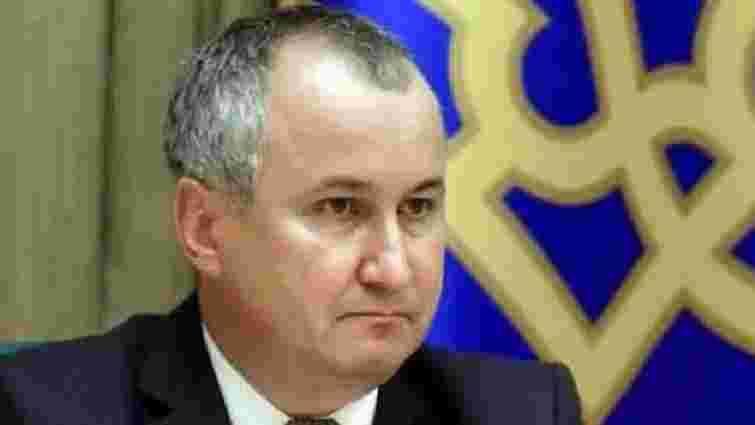 Грицак назвав умову оприлюднення декларацій працівників СБУ