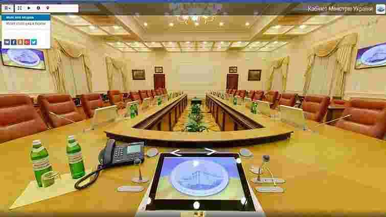 Кабінет міністрів запустив віртуальний 3D-тур по залу засідань