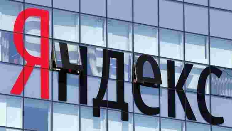«Яндекс» відреагував на заборону своїх сервісів в Україні