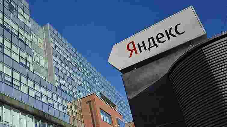 Акції «Яндексу» впали на 3% після введення Україною санкцій проти компанії