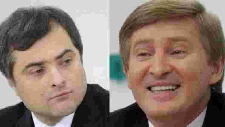 Слідство встановило контакти Ахметова з Сурковим у лютому 2014 року