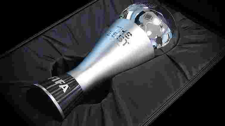 ФІФА планує змінити формат визначення найкращого футболіста світу