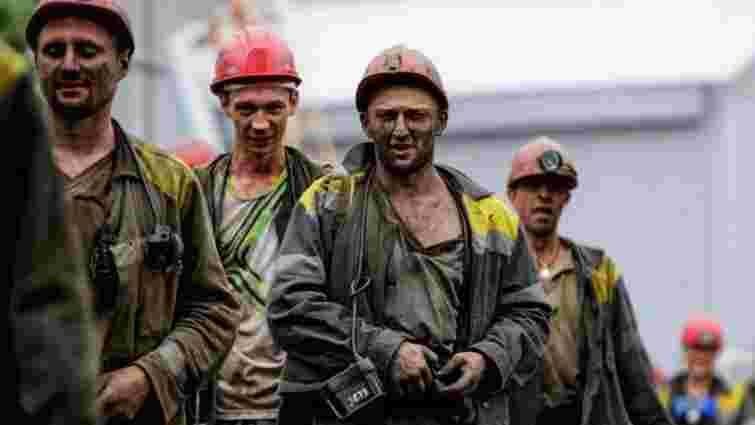 Кабмін запровадить для шахтарів накопичувальну пенсійну систему з 2019 року