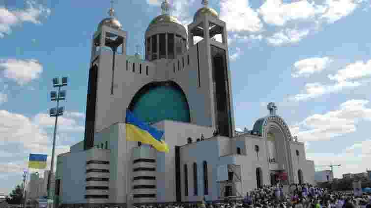 УГКЦ звернеться до міжнародної спільноти через руйнування Патріаршого собору в Києві