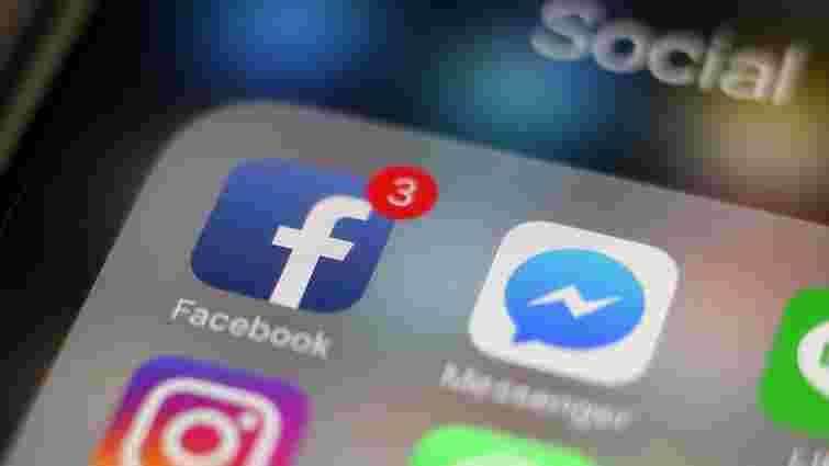 Український програміст створив додаток для прослуховування музики у Facebook