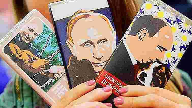 Україна ввела антидемпінгове мито на російський шоколад