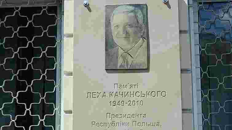 У Житомирі встановили меморіальну дошку Леху Качинському