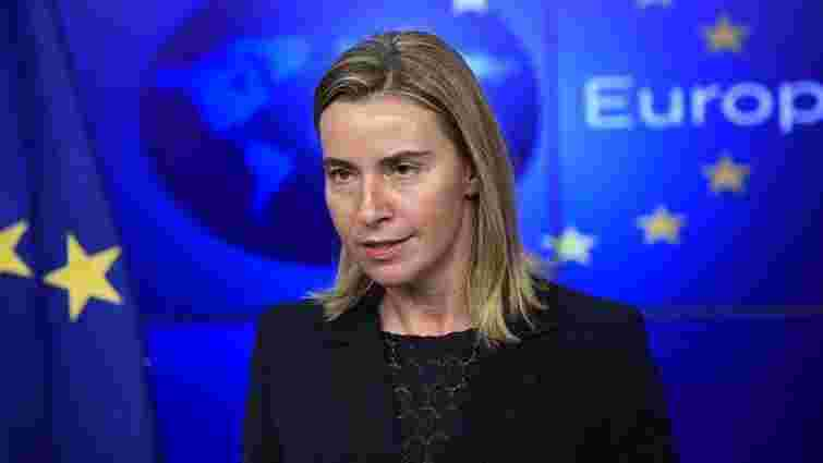 Голова зовнішньої політики ЄС заперечила роль Росії, як наддержави
