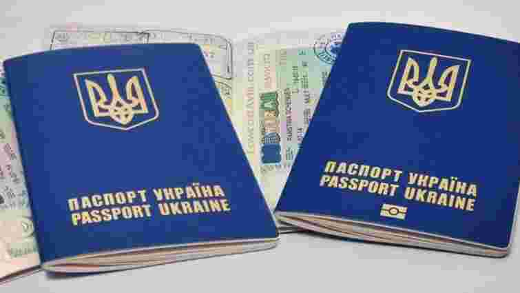 ЄС офіційно опублікував рішення про надання українцям безвізового режиму