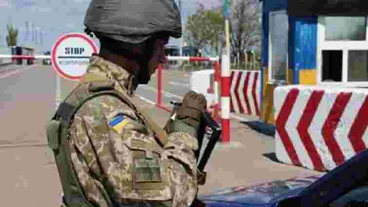 В Україні засудили організаторів незаконного транзиту людей до Росії через окупований Крим