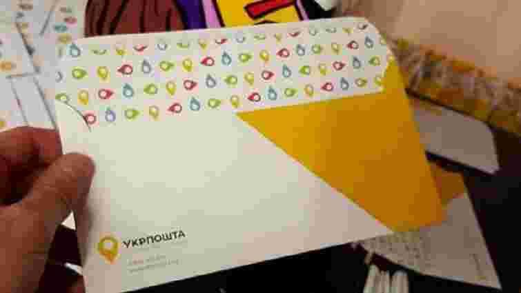 «Укрпошта» запровадила послугу доставки грошей з банківських карт додому