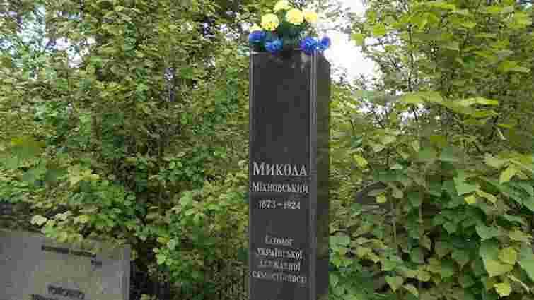 У Києві з могили Миколи Міхновського викрали бронзове погруддя