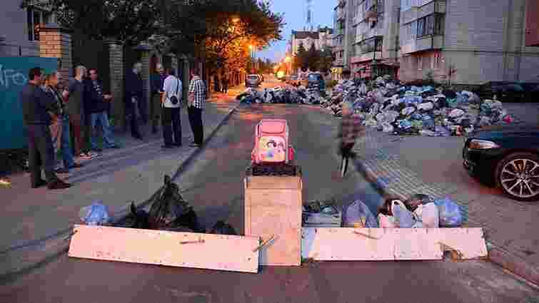 Мешканці львівської вулиці заблокували її сміттям