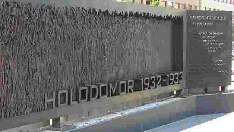 У США вперше на законодавчому рівні визнали Голодомор геноцидом українців