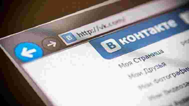 За п'ять днів блокування соцмережа «ВКонтакте» втратила майже третину українських відвідувачів