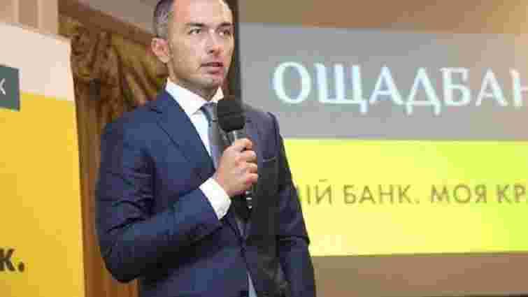 «Ощадбанк» розробляє альтернативу забороненій російській програмі 1С