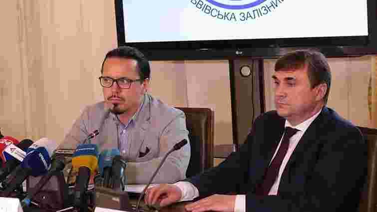 У розвиток «Львівської залізниці» цього року інвестують ₴2,5 млрд