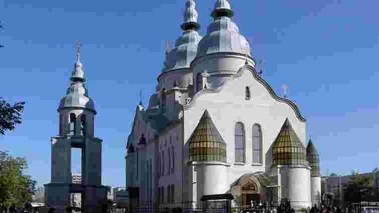 П'ять львівських храмів запрошують на святкування престольного празника Вознесіння