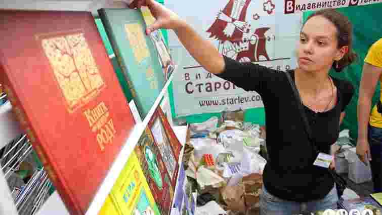 Міністерство культури отримало від уряду нові повноваження у книговидавничій сфері