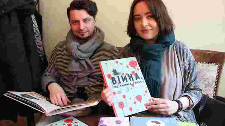 Львівські ілюстратори «Аґрафка» потрапили до престижної міжнародної спільноти художників