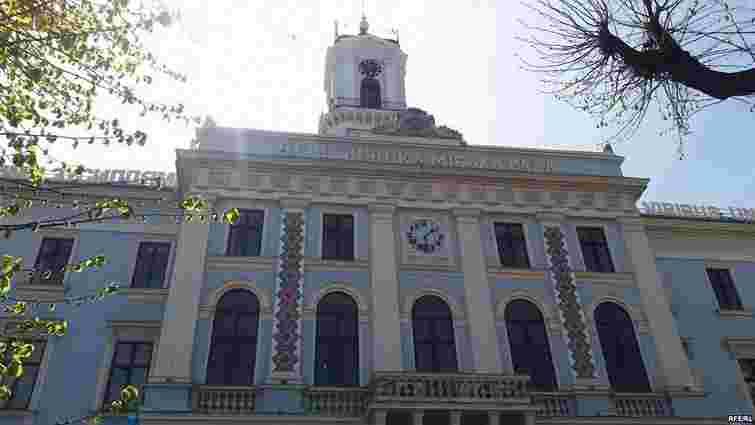 У Чернівцях депутати міськради заборонили діяльність «Опозиційного блоку»