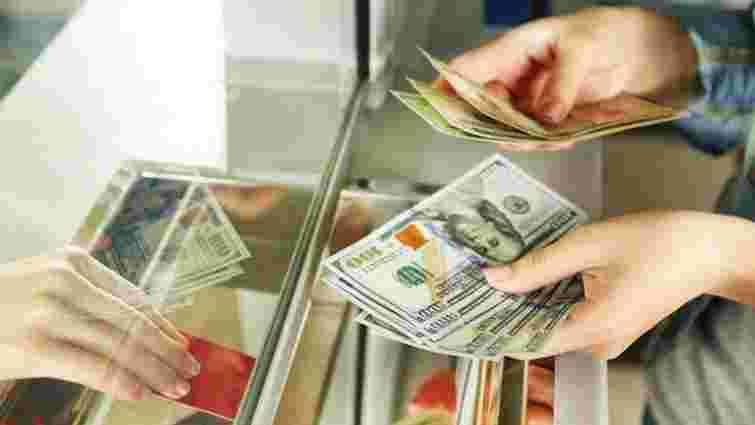 НБУ пом'якшив валютні обмеження для інвесторів