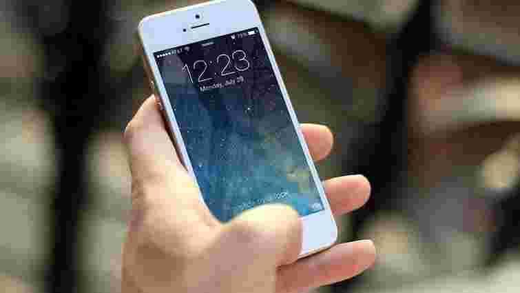 Екс-керівники «ПриватБанку» запускають банк, який буде працювати тільки через смартфон