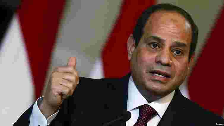 Президент Єгипту пообіцяв знищувати будь-які терористичні бази у країні і за її межами