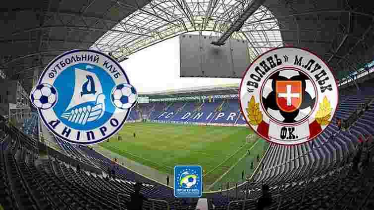 Футбольні клуби «Дніпро» та «Волинь» вилетіли із Прем'єр-ліги