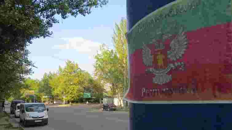 СБУ затримала агітаторку «Запорізької народної республіки»