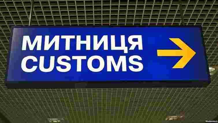 Українська митниця почала затримувати посилки з Meizu і Xiaomi