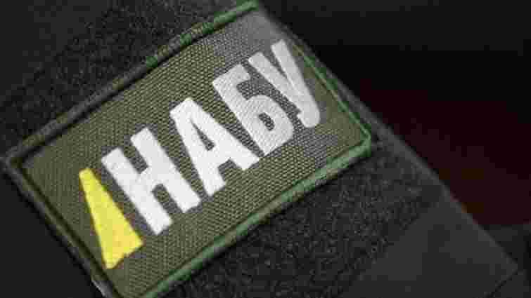 НАБУ повідомило про підозру судді, справу якого відмовилася розслідувати ГПУ