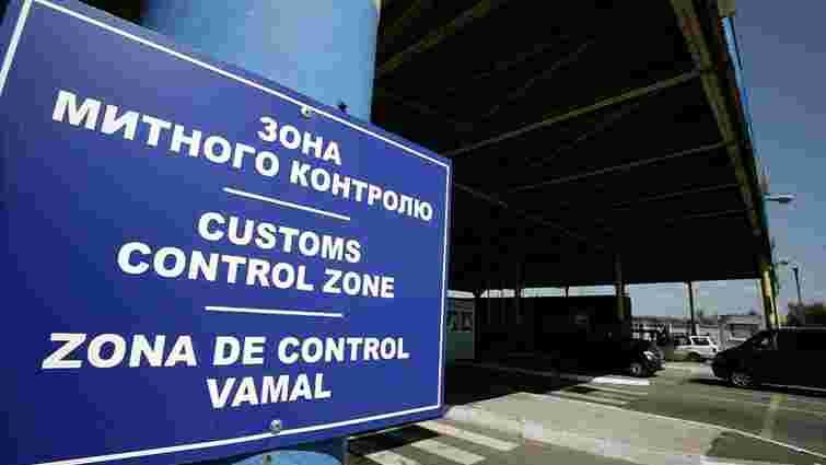 ДФС пояснила, чому митниця затримує деякі посилки з товарами, які придбані за кордоном