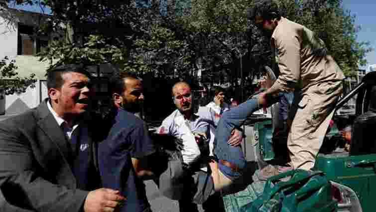 У дипломатичному кварталі Кабула стався теракт: понад 80 людей загинуло