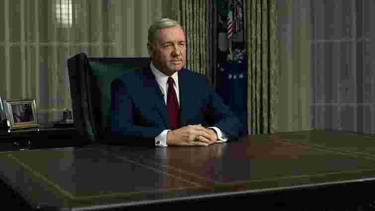 На Netflix з'явився п'ятий сезон політичної драми «Картковий будиночок»