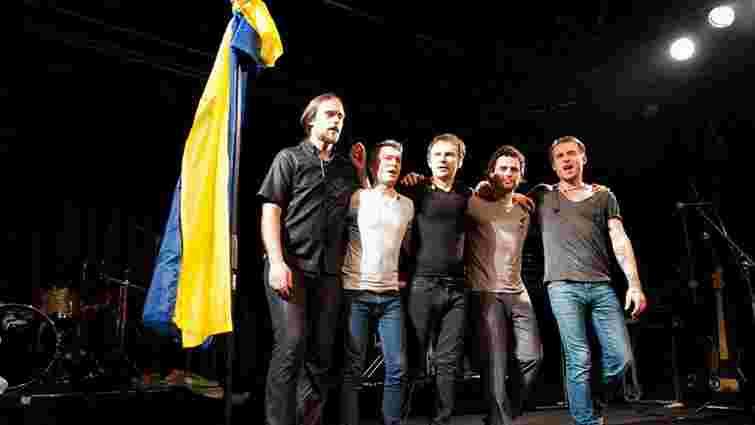 «Океан Ельзи» зіграє безкоштовний концерт на Луганщині