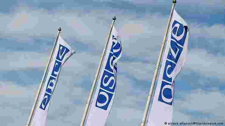 ОБСЄ тимчасово залишилася без генерального секретаря