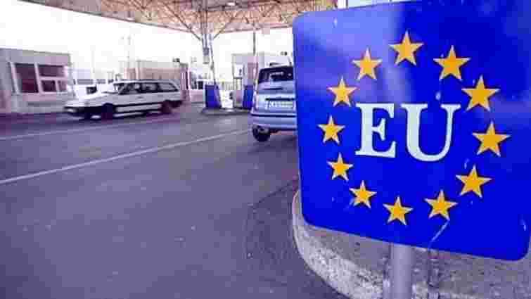 Євросоюз затвердив нові правила контролю іноземців на кордоні