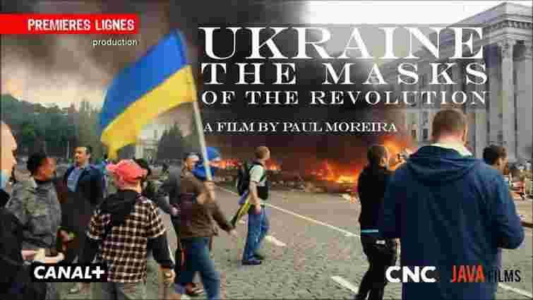 У Франції засудили українку, яка критикувала пропагандистський фільм про Майдан