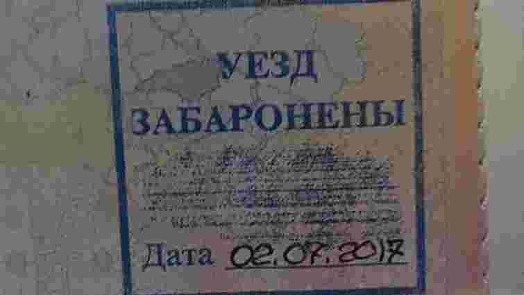Українській журналістці заборонили в'їзд до Росії та Білорусі