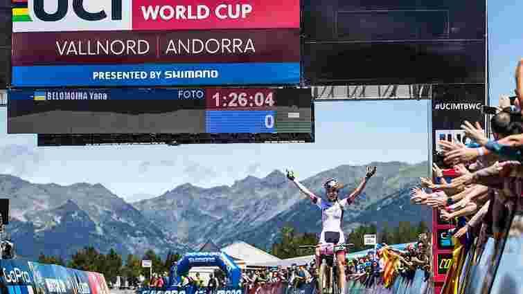 Українська велогонщиця виграла черговий етап Кубка світу з маутінгбайку