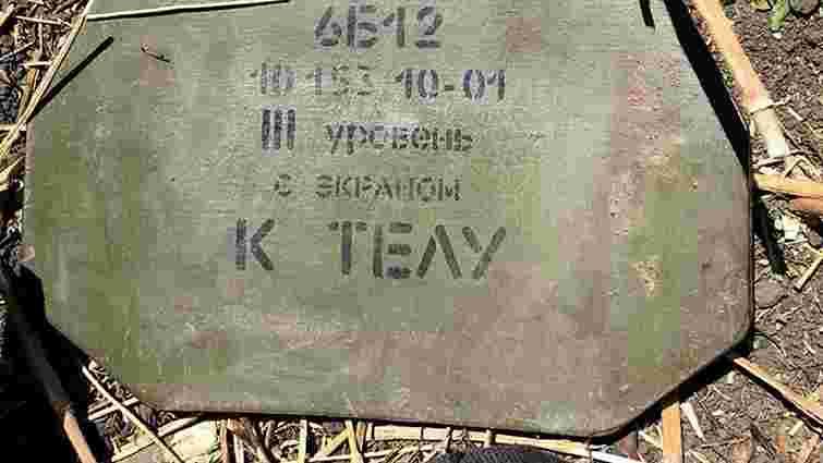На Донеччині на позиціях бойовиків знайшли російські боєприпаси, ліки та харчі