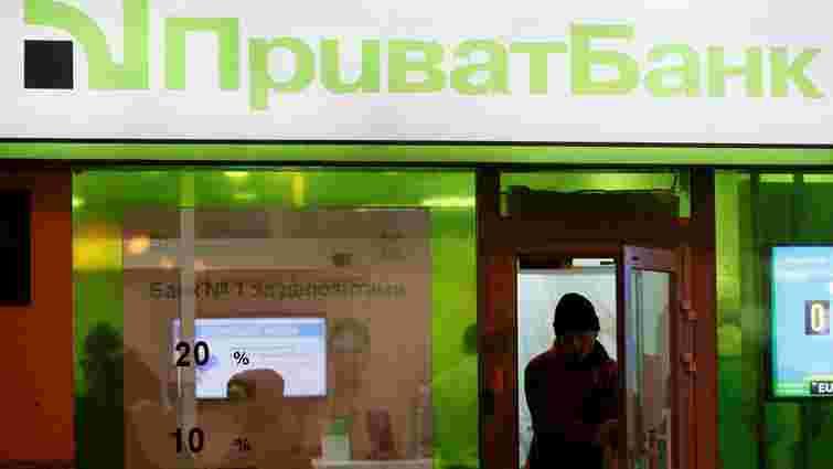 НБУ почне примусове стягнення боргів з екс-власників «ПриватБанку»