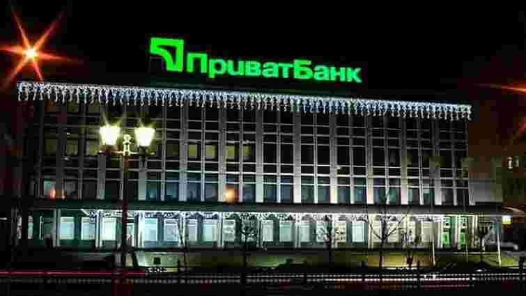 ГПУ та НАБУ наклали арешт на майно «ПриватБанку» та готують підозри через виведення грошей