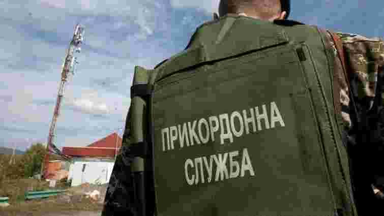 Сім'я біженців з Росії попросила притулку  в Україні