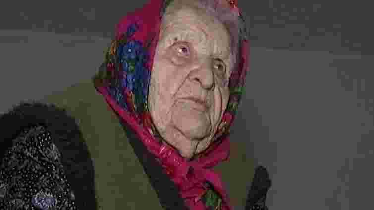 Найстарішій жительці України виповнилося 117 років
