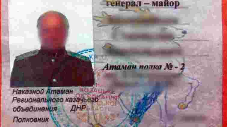 На Донеччині поліція затримала отамана «казаків ДНР», який їхав до Бердянська