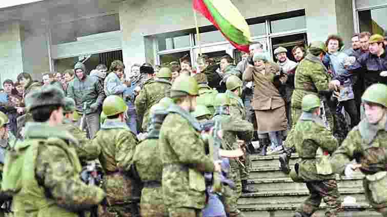 Литва висунула звинувачення двом росіянам у справі про криваві події 1991 року